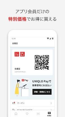 UNIQLOアプリ - ユニクロアプリのおすすめ画像4
