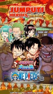 JUMPUTI HEROES 英雄氣泡 大特集祭・航海王篇進行中! 4