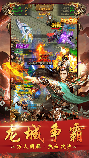 Idle Legendary King-immortal destiny online game android2mod screenshots 4