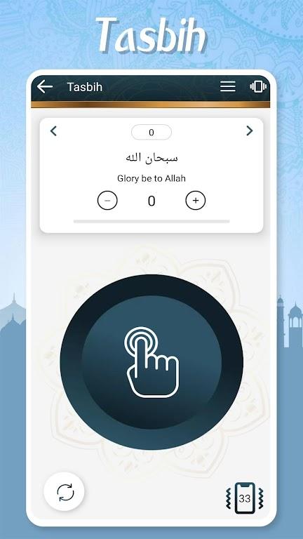 Muslim Pocket - Prayer Times, Azan, Quran & Qibla  poster 6