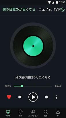 Music Box - 無料音楽聴き放題, 音楽プレーヤーアプ, 無料ダウンロードのおすすめ画像2