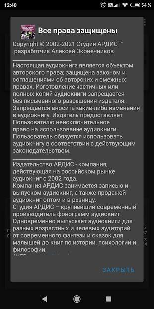 Фотография пришельца. Инопланетяне screenshot 3