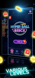 Hyper Ball Brick  screenshots 1