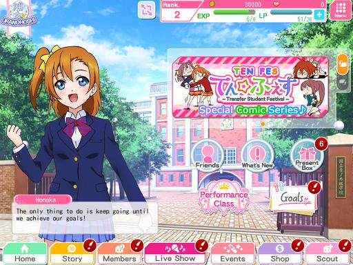 Love Live! School idol festival- Music Rhythm Game 7.1.0 screenshots 20
