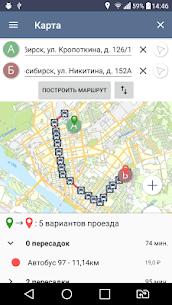 Транспорт Новосибирской области 6