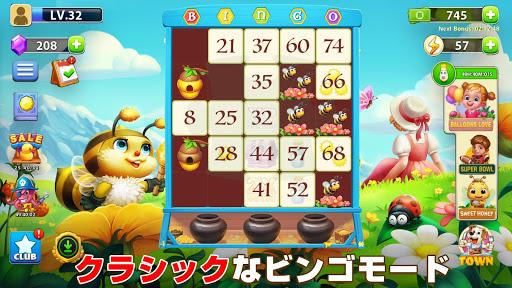 Bingo u30b8u30e3u30fcu30cbu30fc 1.1.5 screenshots 11