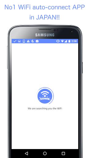TownWiFi by GMO | WiFi Everywhere  screenshots 1