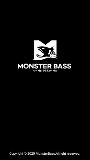 몬스터 배스 - 배스낚시 커뮤니티  screenshots 1