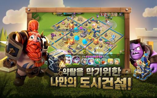 ud074ub798uc2dc ubd90(Clash Boom) screenshots 11