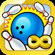 無限ボウリングパズル - Androidアプリ