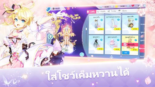 Sweet Dance(TH) apktram screenshots 2