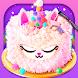 ユニコーンシェフ: ケーキ作り - Androidアプリ