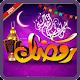 مسابقة رمضان 2021 per PC Windows