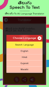 Telugu Speech to Text For Pc   How To Download For Free(Windows And Mac) 4