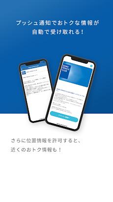 SEIBU PRINCE CLUB アプリのおすすめ画像3