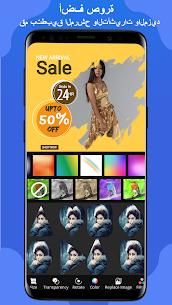 برنامج تصميم بوسترات  نشرة إعلانية Poster app عربى 4