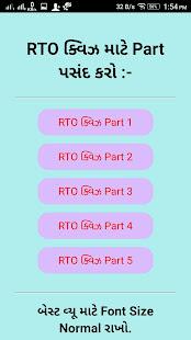 RTO Quiz