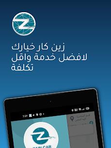 Zain Car – Car Booking App 1