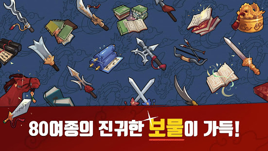 Mod Game Three Kingdoms RPG for Android