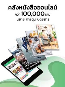 Meb Ask Media Apk Download, NEW 2021 9
