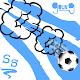 Soccer Shot para PC Windows