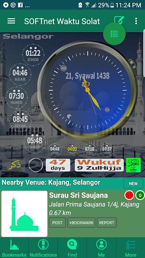 Actif Solat modavailable screenshots 4