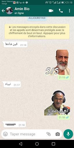 Maroc Stickers- WAStickerApps android2mod screenshots 1
