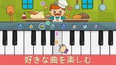 ベイビーピアノ – キッズ向け学習ゲーム。のおすすめ画像1