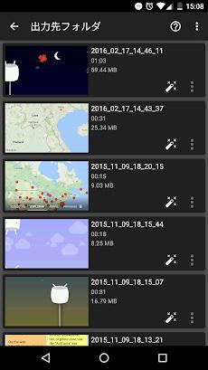 AZ スクリーン レコーダーのおすすめ画像3