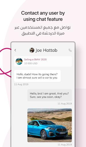 u0645u0632u0627u062f u0642u0637u0631 Mzad Qatar apktram screenshots 15