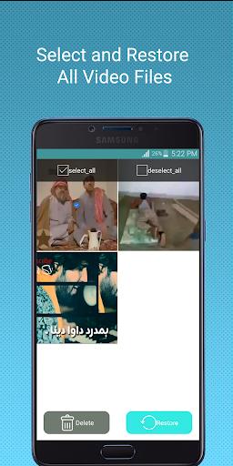 Video Recovery Pro 11.1 Screenshots 9