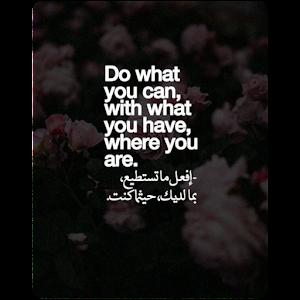 Arabic Quotes 5.6 by yeahsine logo
