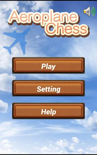 Aeroplane Chess screenshots 9