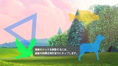 MX Player Proのおすすめ画像2