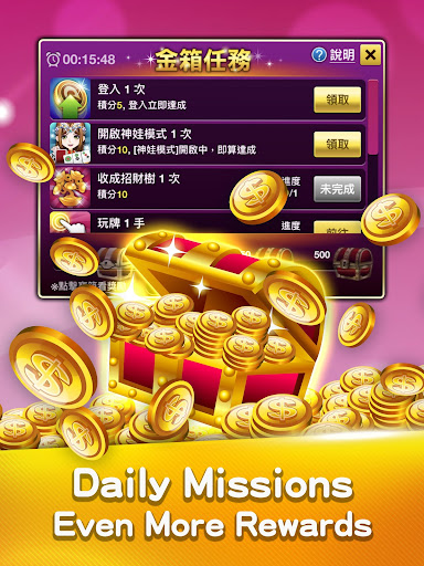 u9ebbu96c0 u795eu4f86u4e5fu9ebbu96c0 (Hong Kong Mahjong) Apkfinish screenshots 14