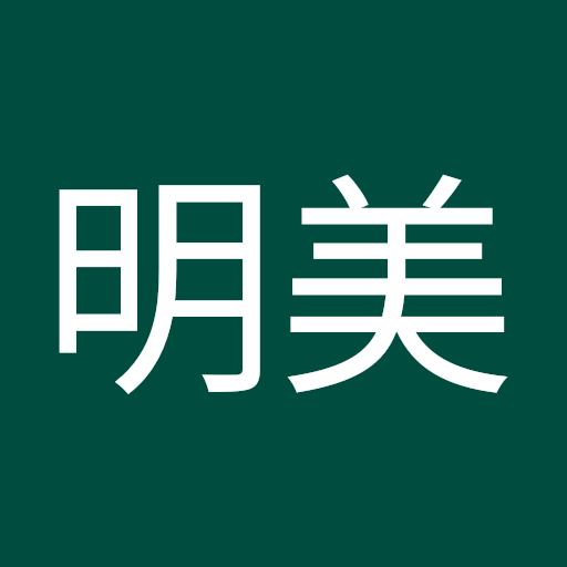 アプリ 真如 「安倍晋三(自民党) /母・洋子氏は「真如苑」の関わりが深いことで知られ、自身も「生長の家」の関連団体・青年真志塾で講演を行うなど、複数の宗教団体とのつながりが」