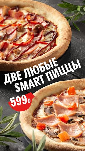 DOSTAЕВСКИЙ — Доставка еды: пицца, роллы, суши 2.14.0.10110 screenshots 1
