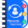 Recover All Deleted Contact APK Icon
