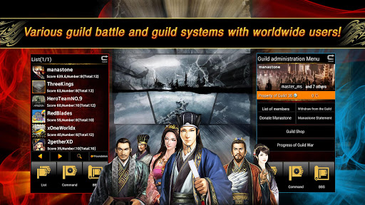 Three Kingdoms Global For PC Windows (7, 8, 10, 10X) & Mac Computer Image Number- 17