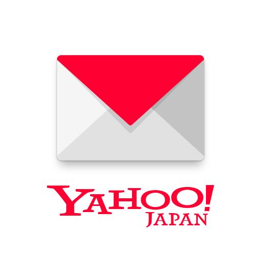 Yahoo!メール - 安心で便利な公式メールアプリ