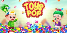 Toys Popのおすすめ画像1