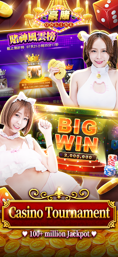 Casino M-  Asia Best Casino Games 4.9.0 screenshots 6