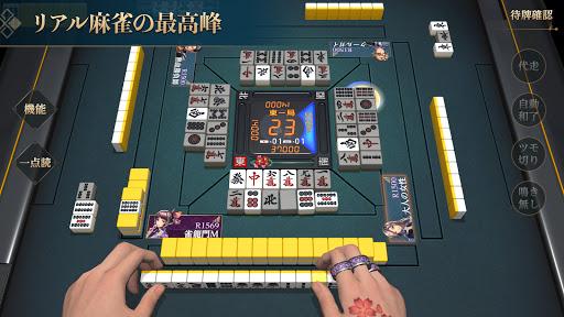 麻雀モバイル 雀龍門M -リアル麻雀- 3Dグラフィック【麻雀アプリ】 APK MOD  1