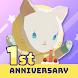 ねこより (Dear My Cat) : 放置するだけでネコの島開発!癒しの猫ほうちゲーム