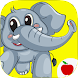 Animal Sounds Flashcards - Learn Animal Names - Androidアプリ
