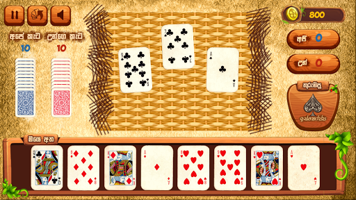 Omi game : The Sinhala Card Game screenshots 9