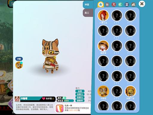 u6620u6cc9u9109 1.00.05 screenshots 10