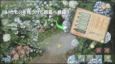 つれづれ。 -雨の放置ゲーム-のおすすめ画像3