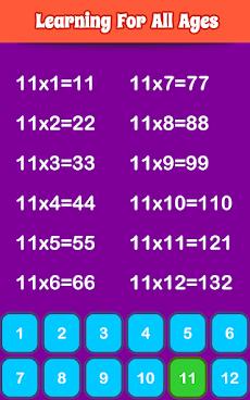 数学ゲームのおすすめ画像5