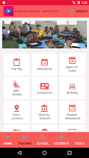 mShikshaMitra - m-Governance Platform - Education Screenshot